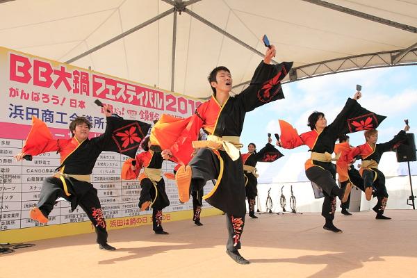 【ステージ出演者募集】BB大鍋フェスティバル2019
