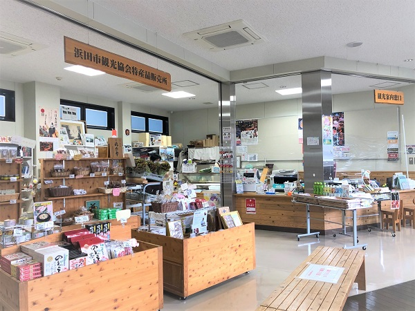 浜田市観光協会特産品販売所の画像