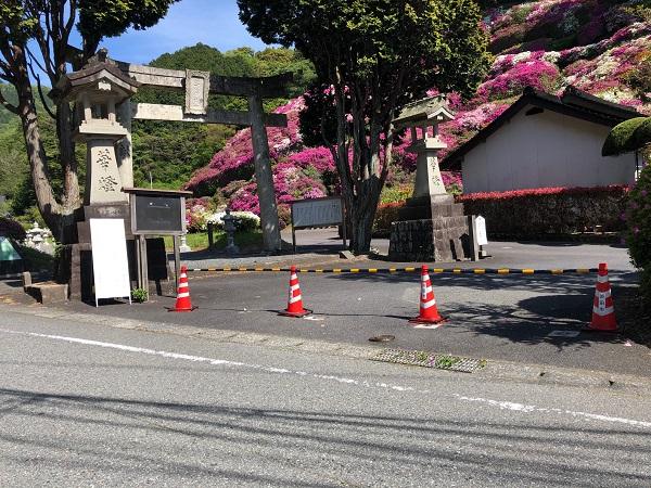 三隅公園封鎖の様子