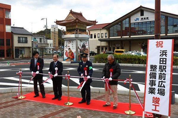 浜田駅前広場整備事業竣工式テープカット