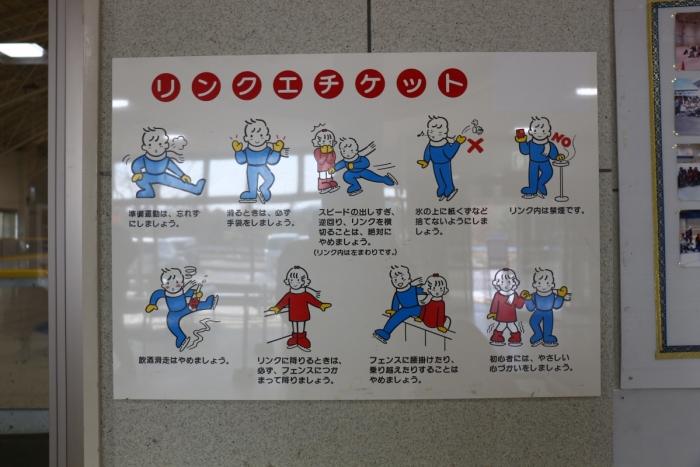 サン・ビレッジ浜田 リンクエチケット