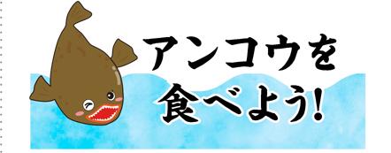在濱田吃老頭魚吧!