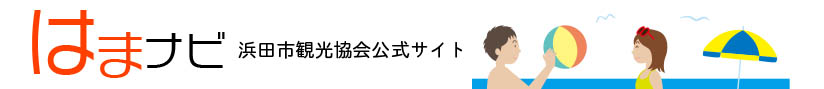 浜田市観光協会公式サイト