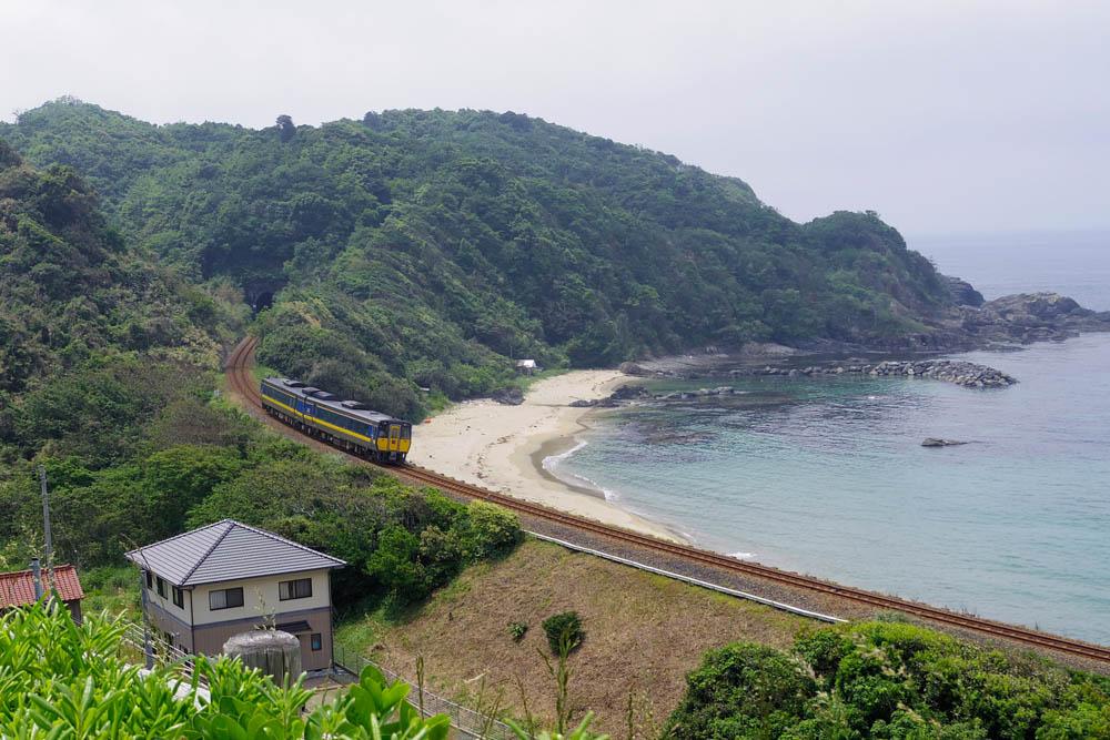 ゆうひパーク三隅(列車)