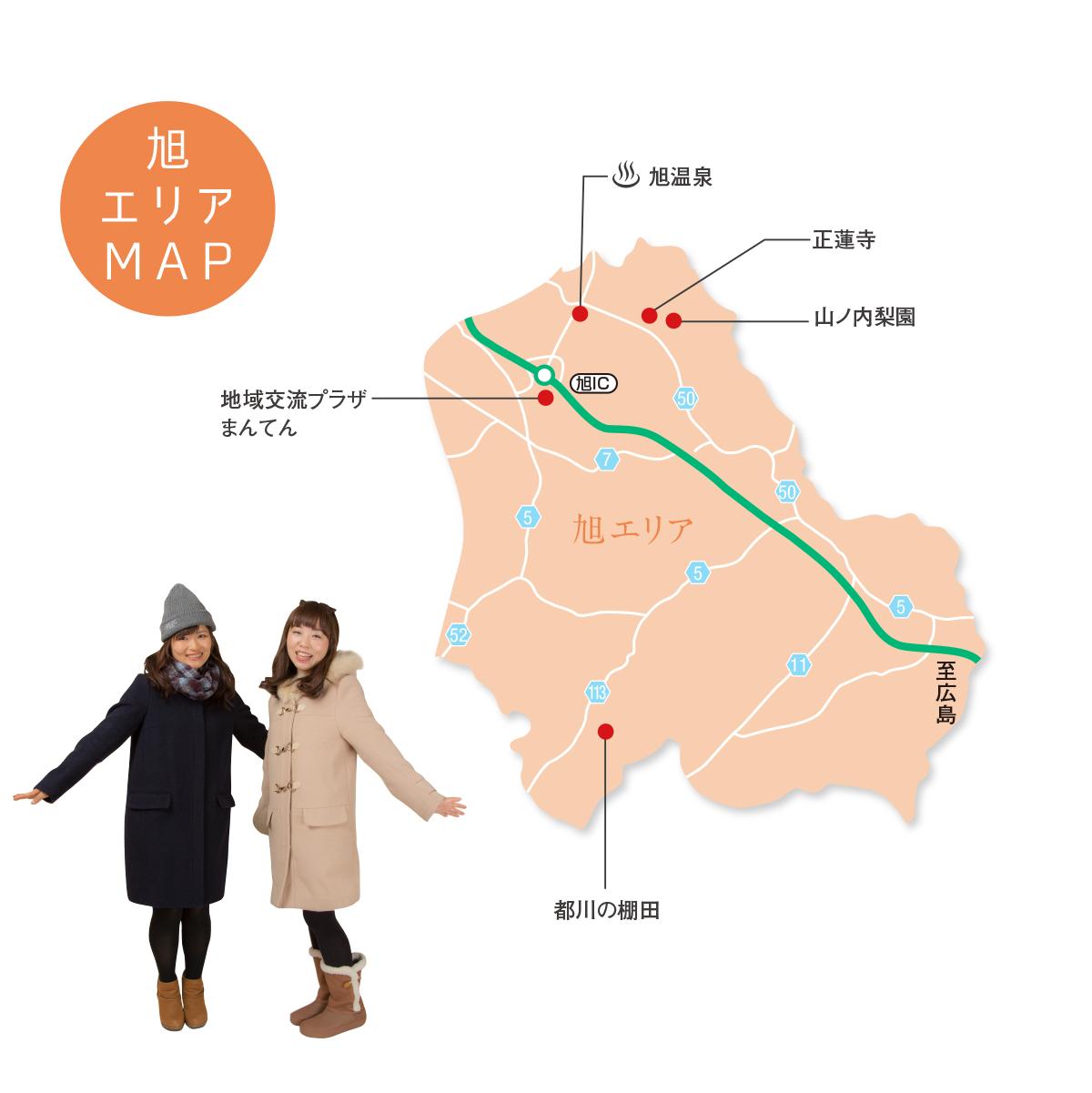 Asahi area MAP