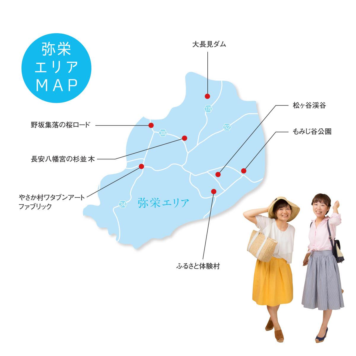 야사카 에리어 MAP