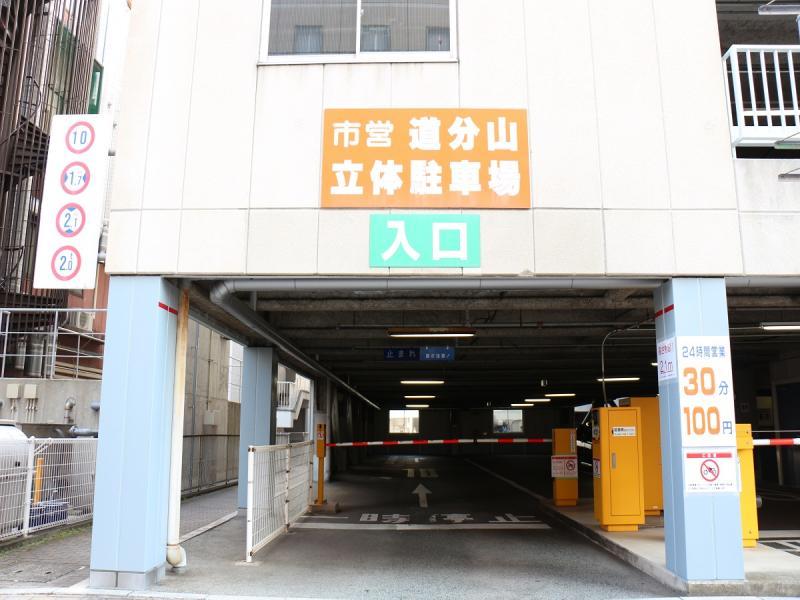 浜田市道分山立体駐車場