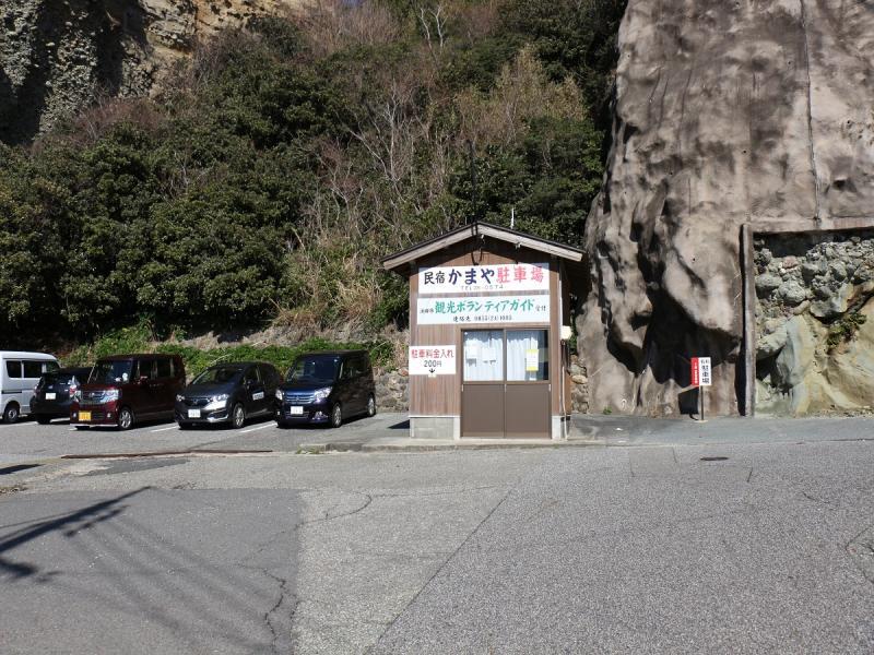 石見畳ヶ浦駐車場