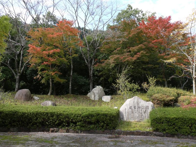 島根県立道猿坊公園キャンプ場