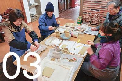 200 年の歴史ある石州窯元で手びねり体験コース