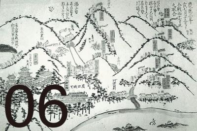 第二次幕長戦争 石州口の戦いゆかりの地を巡るコース