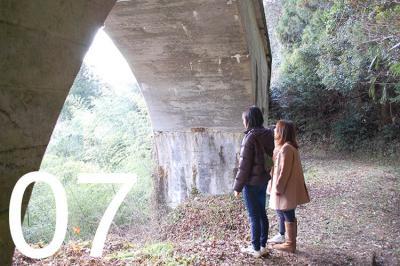 幻の広浜鉄道今福線を巡る女子旅コース