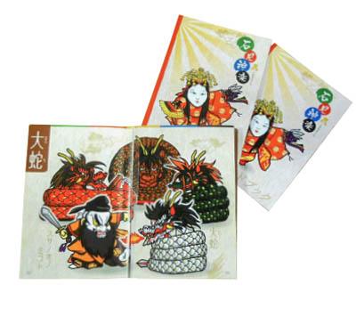 Iwamikagura goods