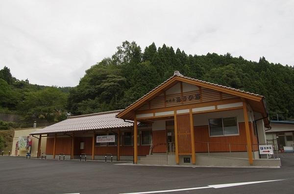 旭温泉あさひ荘の外観画像