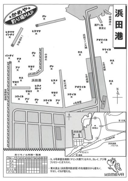浜田漁港(マリン大橋)釣り場マップ
