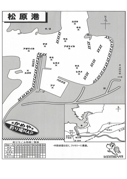 松原港釣り場マップ