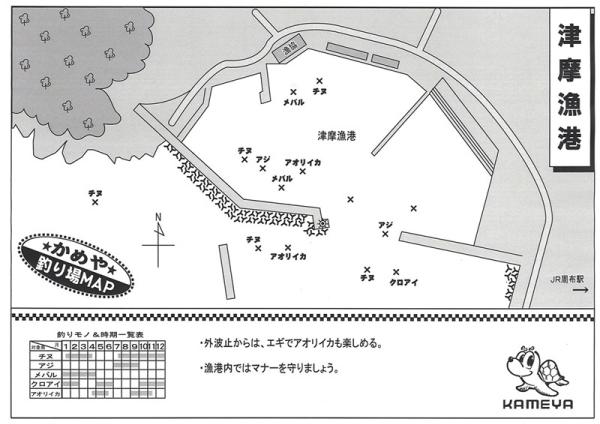 津摩漁港釣り場マップ