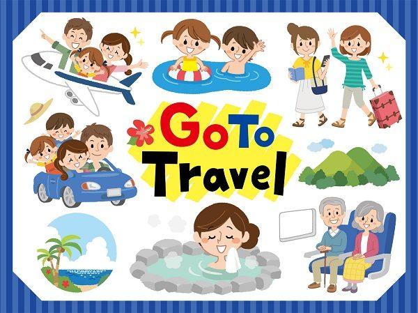 ※まとめ※浜田市をおトクに旅するキャンペーン一覧(GOTOトラベル他)