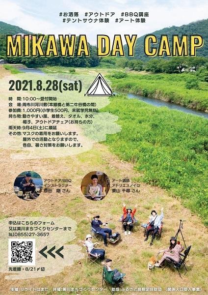 MIKAWA DAY CAMP